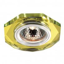 Светильник точечный Novotech Mirror 369761