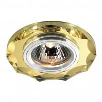 Светильник точечный Novotech Mirror 369764