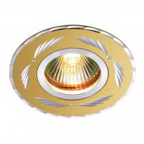 Светильник точечный Novotech Voodoo 369775