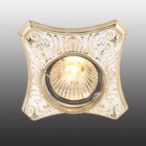 Светильник точечный Novotech Vintage 369850