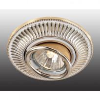Светильник точечный Novotech Vintage 369859