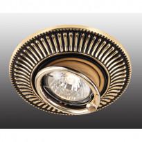 Светильник точечный Novotech Vintage 369860