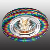 Светильник точечный Novotech Rainbow 369911