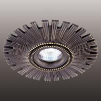 Светильник точечный Novotech Vintage 369972