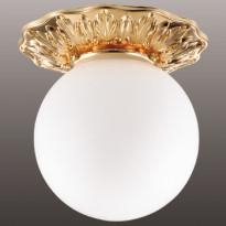 Светильник точечный Novotech Sphere 369979