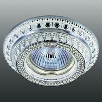 Светильник точечный Novotech Vintage 370010