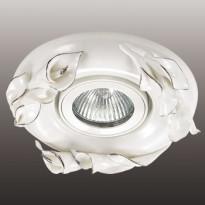 Светильник точечный Novotech Farfor 370038