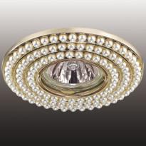 Светильник точечный Novotech Pearl 370142