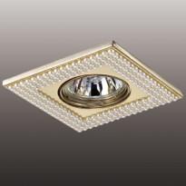 Светильник точечный Novotech Pearl 370145