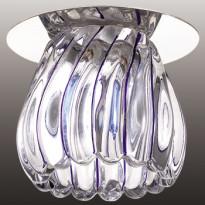 Светильник точечный Novotech Dew 370150