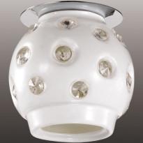 Светильник точечный Novotech Zefiro 370159