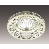 Светильник точечный Novotech Erba 370238