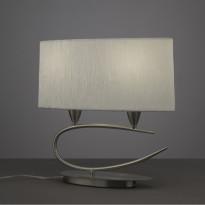 Лампа настольная Mantra Lua Sn 3703