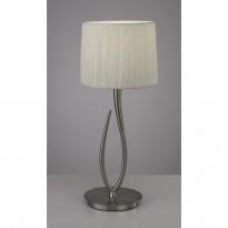 Лампа настольная Mantra Lua Sn 3708