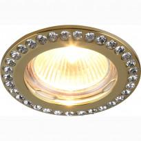 Светильник точечный Divinare Gianetta 1405/01 PL-1