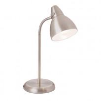 Лампа настольная Markslojd Parga 408841