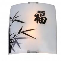 Настенный светильник Globo Chimaira 41050-2