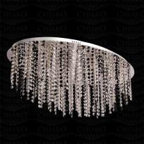 Светильник потолочный Chiaro Бриз 464010518
