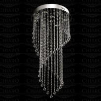 Светильник потолочный Chiaro Бриз 464011208