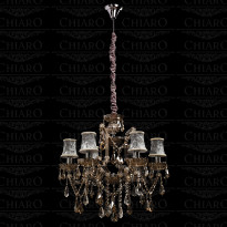 Светильник (Люстра) Chiaro Ивелина 475010106