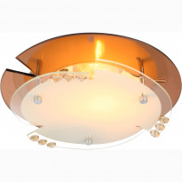 Настенный светильник Globo Armena I 48083