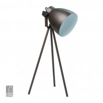 Лампа настольная Regenbogen Life Хоф 497032501