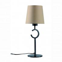Лампа настольная Mantra Argi 5217