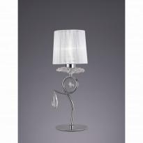Лампа настольная Mantra Louise 5279