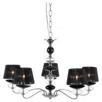 Светильник (Люстра) LampGustaf Hampton 550090