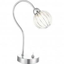 Лампа настольная Globo Degray 56102-1T
