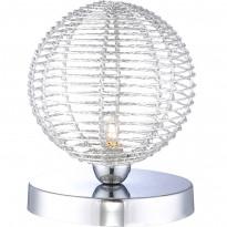 Лампа настольная Globo Keira 56623T