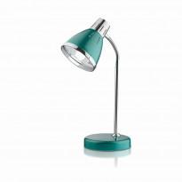 Лампа настольная Odeon Light Hint 2223/1T