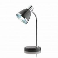 Лампа настольная Odeon Light Hint 2221/1T
