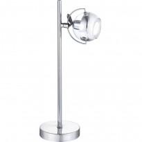 Лампа настольная Globo Aramid 57880-1T