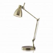 Лампа настольная Odeon Light Fartu 2336/1T