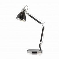 Лампа настольная Odeon Light Fartu 2338/1T
