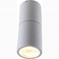 Светильник точечный Divinare Galopin 1800/03 PL-1