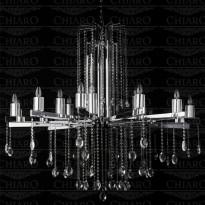 Светильник (Люстра) Chiaro Рамона 613010218