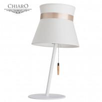 Лампа настольная Chiaro Виолетта 640030201