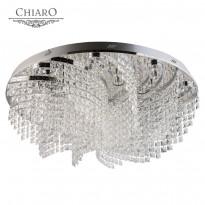 Светильник потолочный Chiaro Аделард 642010140