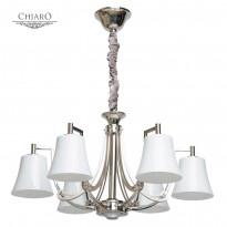 Светильник (Люстра) Chiaro Оттон 671010206