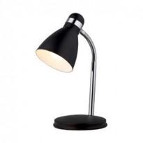 Лампа настольная LampGustaf Victor 871706