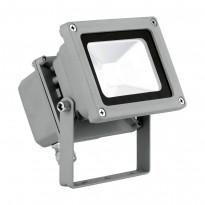 Уличный настенный светильник Eglo Faedo 93473