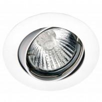 Светильник точечный Brilliant Felizia G94509A05