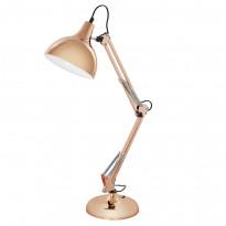 Лампа настольная Eglo Borgillio 94704