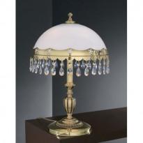 Лампа настольная Reccagni Angelo P 7961 G