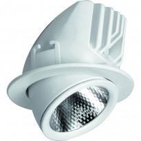 Светильник точечный Arte Gardani A1212PL-1WH