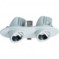 Светильник точечный Arte Gardani A1212PL-2WH
