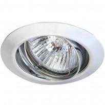 Светильник точечный Arte Praktisch A1213PL-3CC