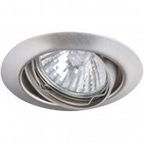 Светильник точечный Arte Praktisch A1213PL-3SS